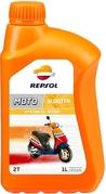 Repsol Moto Scooter 2T, 1L (RP149Y51)