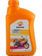 Repsol Moto Sintetico 2T, 1L (RP150w51)