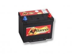 Autobaterie Banner Power Bull P7029, 70Ah, 12V (P7029)